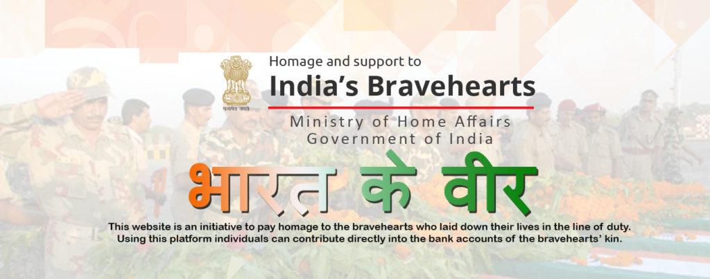 Indian's Bravehearts