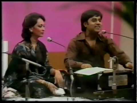 Jagjit Singh - Chitra